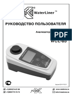 WCL-85