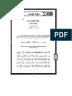 Surah  Al Anbiyaa