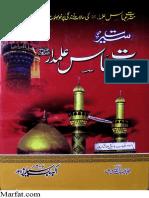 Seerat Sidna Hazrat Abbas Alamdar (Radhi Allah Anhu) [Urdu]