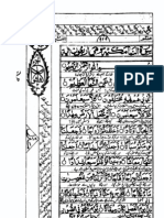 Quran Majeed - Para 30