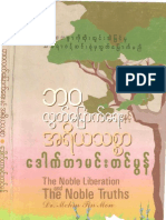 +Dr Mehm Tin Mon _ the Noble Liberation and the Noble Truths