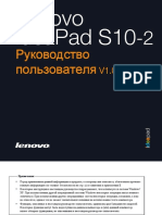 Lenovo IdeaPad S10-2 User Guide V1.0 (Russian)