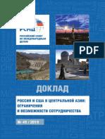 Russia USA CentralAsia Report49 Ru