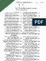 Athanasius Kircher - 32 Paths of Wisdom