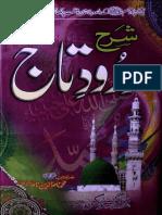 Sharah Durood´e Taaj Sharif [Arabic/Urdu]