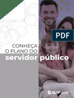 Cartilha Conheça o plano do servidor público 2020
