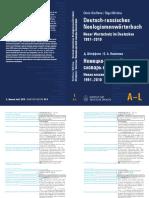 Steffens Nikitina Deutsch Russisches Neologismenwoerterbuch Bd 1