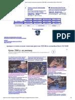 проверка и замена катушек зажигания двигатель ЗМЗ 406 на автомобиле Волга ГАЗ 31105