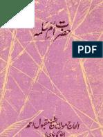Maqbool Ahmed - Hazrat Umeh Salmah (R.a)