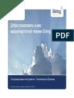 TECHNICAL TRAINING ULTRASONIC HANDPIECES_RUS