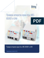 Test Device Description for Arco Series and MBC-600601 & UAM_RUS