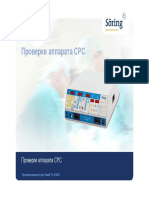 Test Device Description for CPC_RUS