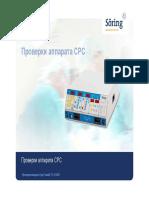 Test Device Description for CPC_RUS