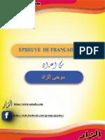 www.ezzade.comمقترح للإمتحان المحلي الموحد فرنسية يناير 2021