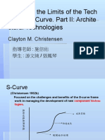 II-3Exploring_the_Limits_of_the_Technology_S-Curve-文純