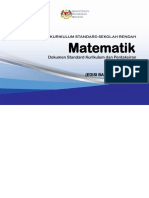 DSKP KSSR (Revised 2017) Mathematics Year 4