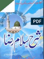 Sharha Salame Raza