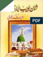 Shan-e-Habeeb-Il-Bari-Min-Riwayat-Il-Bukhari