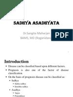 Sadhyaasadhyata