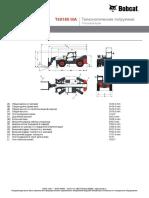 Doc 1db8d Specifikaciya Bobcat t40 180