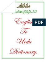 Elucidating dictionary english to urdu