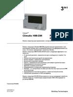 Siemens POL895 5