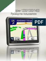 nuvi_1200_1300_1400_instr