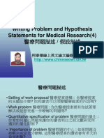 Writing Problem and Hypothesis Statements for Medical Research(4)
