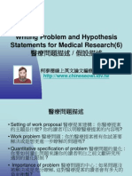 Writing Problem and Hypothesis Statements for Medical Research(6)