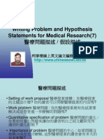 Writing Problem and Hypothesis Statements for Medical Research(7)