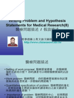 Writing Problem and Hypothesis Statements for Medical Research(8)