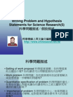 Writing Problem and Hypothesis Statements for Science Research(5)