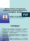 Writing Problem and Hypothesis Statements for Science Research(12)