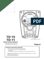 TD-15_11_rus