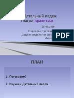 Программа1,5_июнь_9