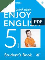 Enjoy English 5 New