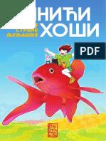 Šinići Hoši - S druge strane ljuljaške (roman za decu) - ogledni odlomak