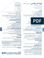 Coldatrexy leaflet