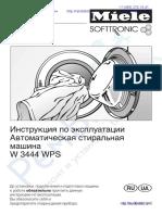 Инструкция к Стиральной Машине Miele w 3444 Wps