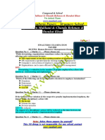 MGT501-Giga File 30-Finalterm-Papers Solved-By Amraan&Chanda&Shoukat (1)