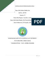 2017045 Banking Law VI