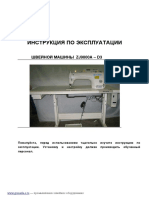shop_property_file_189_3865