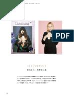 2011.02 MING - I Love You Magazine