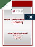 anglorusskii_glossarii_energeticheskikh_terminov_englishruss