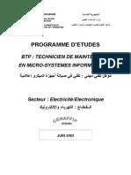 Programme d Etudes Btp _ Technicien de Maintenance en Micro-systemes Informatiques. Secteur _ Electricité_electronique Juin 2003 الجمهورية التونسية