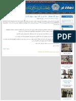 CDN-KIDNAPPED-PASHTO-VOJ-281200utc-Feb-11