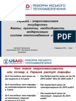 MDI_Presentation Stepanenko_Ukr_1