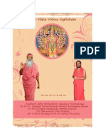Maha Vishnu Sapthaham Full-com