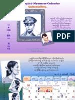 2011 English Myanmar Heroes Calendar