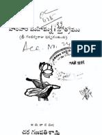 hariharamahitnam020027mbp